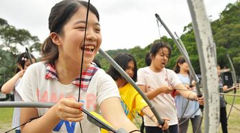 射箭領袖一日體驗營 - 弓箭手養成班