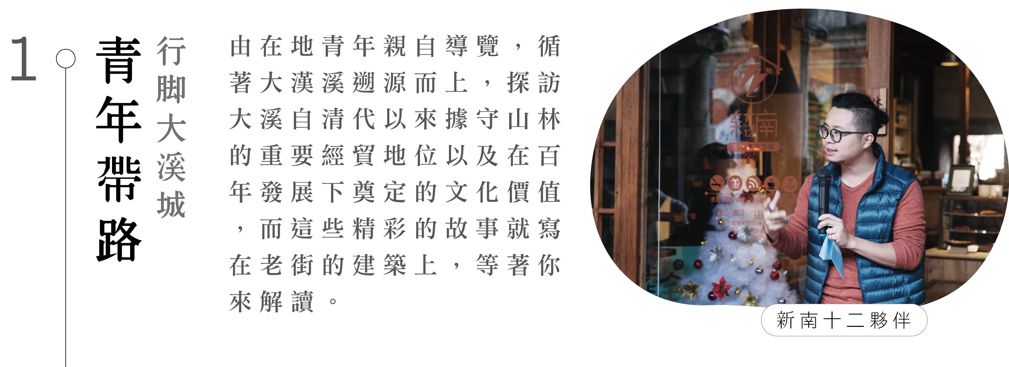 https://d1f5je0f1yvok5.cloudfront.net/photo/banner_photo/ECP/餐桌上的大三鶯-02.jpg