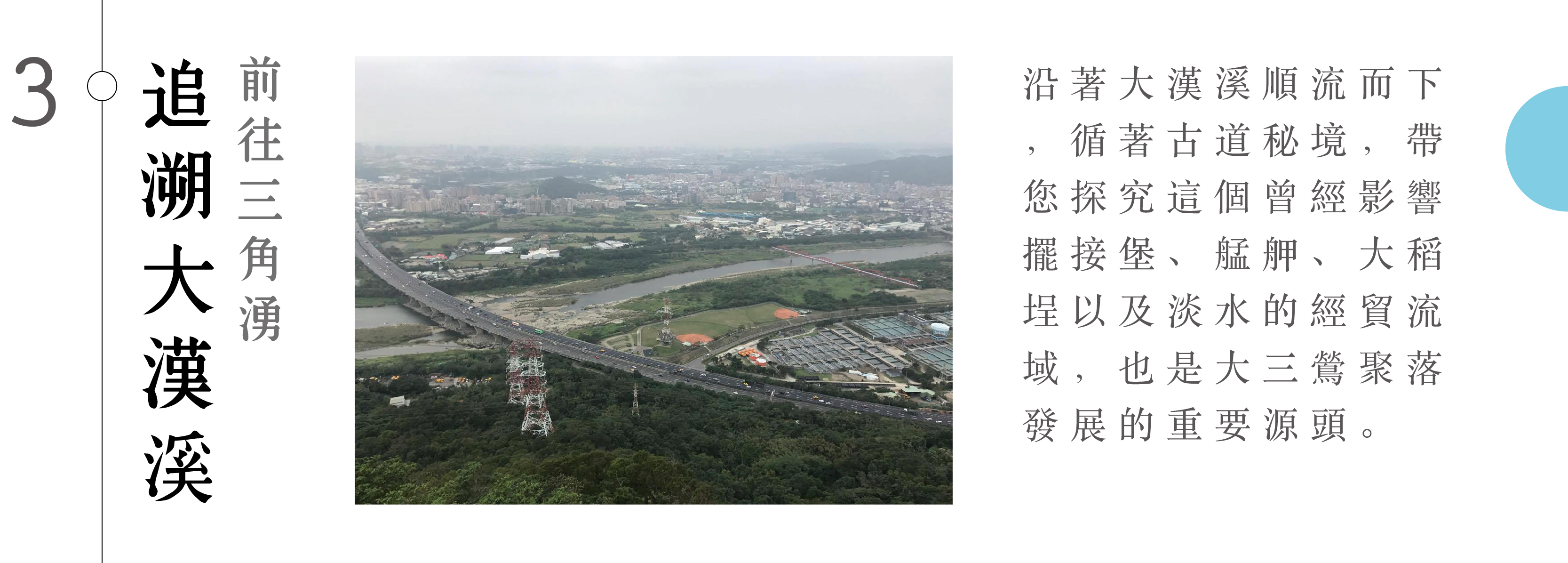 https://d1f5je0f1yvok5.cloudfront.net/photo/banner_photo/ECP/餐桌上的大三鶯-04.jpg